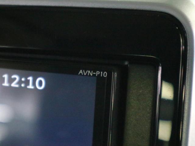 XS 両側パワースライドドア イクリプスSDナビ フルセグTV BTオーディオ シートヒーター キーレスプッシュスタート 衝突軽減ブレーキ 車線逸脱防止 コーナーセンサー LEDヘッドライト 純正15アルミ(31枚目)