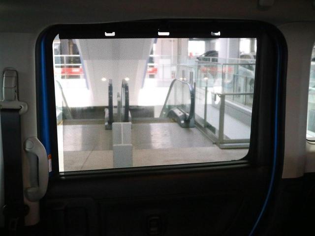 XS 両側パワースライドドア イクリプスSDナビ フルセグTV BTオーディオ シートヒーター キーレスプッシュスタート 衝突軽減ブレーキ 車線逸脱防止 コーナーセンサー LEDヘッドライト 純正15アルミ(37枚目)