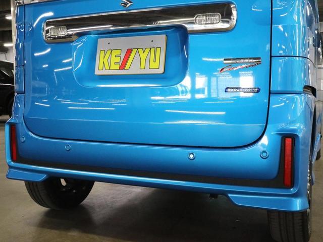 XS 両側パワースライドドア イクリプスSDナビ フルセグTV BTオーディオ シートヒーター キーレスプッシュスタート 衝突軽減ブレーキ 車線逸脱防止 コーナーセンサー LEDヘッドライト 純正15アルミ(39枚目)