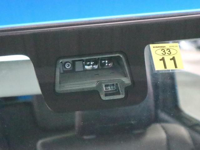 XS 両側パワースライドドア イクリプスSDナビ フルセグTV BTオーディオ シートヒーター キーレスプッシュスタート 衝突軽減ブレーキ 車線逸脱防止 コーナーセンサー LEDヘッドライト 純正15アルミ(41枚目)