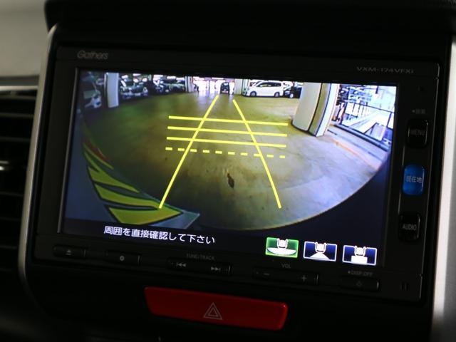 G ターボSSブラックスタイルパッケージ 特別仕様車 シートヒーター ドラレコ 純正ナビ フルセグ Bluetoothオーディオ バックカメラ ETC 両側パワースライドドア クルコン パドルシフト HIDヘッドライト フォグ 純正15アルミ(17枚目)