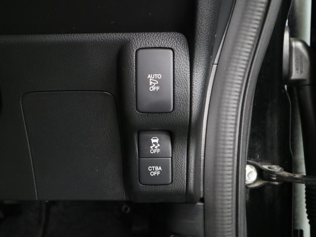 G ターボSSブラックスタイルパッケージ 特別仕様車 シートヒーター ドラレコ 純正ナビ フルセグ Bluetoothオーディオ バックカメラ ETC 両側パワースライドドア クルコン パドルシフト HIDヘッドライト フォグ 純正15アルミ(19枚目)