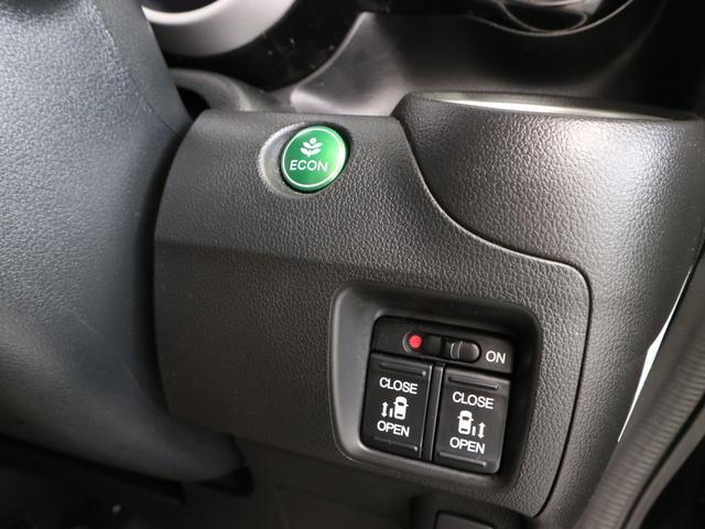 G ターボSSブラックスタイルパッケージ 特別仕様車 シートヒーター ドラレコ 純正ナビ フルセグ Bluetoothオーディオ バックカメラ ETC 両側パワースライドドア クルコン パドルシフト HIDヘッドライト フォグ 純正15アルミ(20枚目)