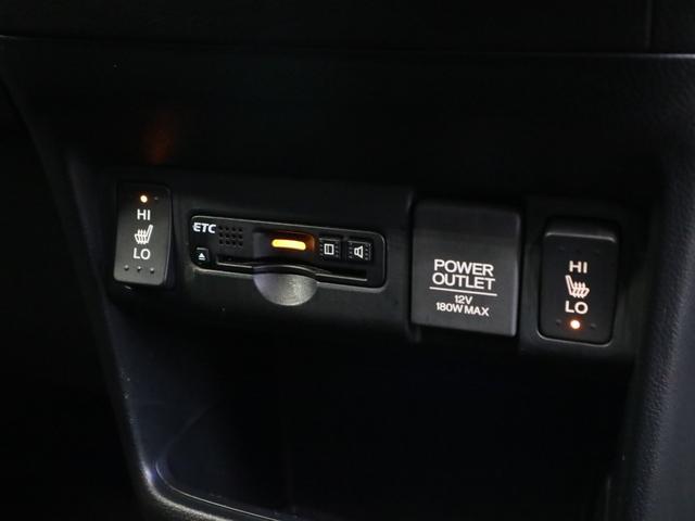 G ターボSSブラックスタイルパッケージ 特別仕様車 シートヒーター ドラレコ 純正ナビ フルセグ Bluetoothオーディオ バックカメラ ETC 両側パワースライドドア クルコン パドルシフト HIDヘッドライト フォグ 純正15アルミ(21枚目)