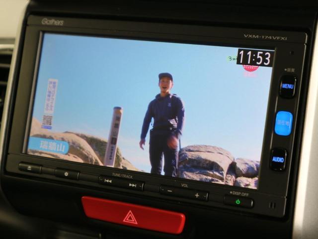 G ターボSSブラックスタイルパッケージ 特別仕様車 シートヒーター ドラレコ 純正ナビ フルセグ Bluetoothオーディオ バックカメラ ETC 両側パワースライドドア クルコン パドルシフト HIDヘッドライト フォグ 純正15アルミ(29枚目)