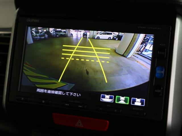 G ターボSSブラックスタイルパッケージ 特別仕様車 シートヒーター ドラレコ 純正ナビ フルセグ Bluetoothオーディオ バックカメラ ETC 両側パワースライドドア クルコン パドルシフト HIDヘッドライト フォグ 純正15アルミ(32枚目)