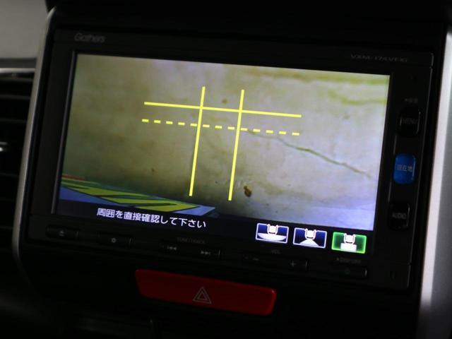G ターボSSブラックスタイルパッケージ 特別仕様車 シートヒーター ドラレコ 純正ナビ フルセグ Bluetoothオーディオ バックカメラ ETC 両側パワースライドドア クルコン パドルシフト HIDヘッドライト フォグ 純正15アルミ(33枚目)