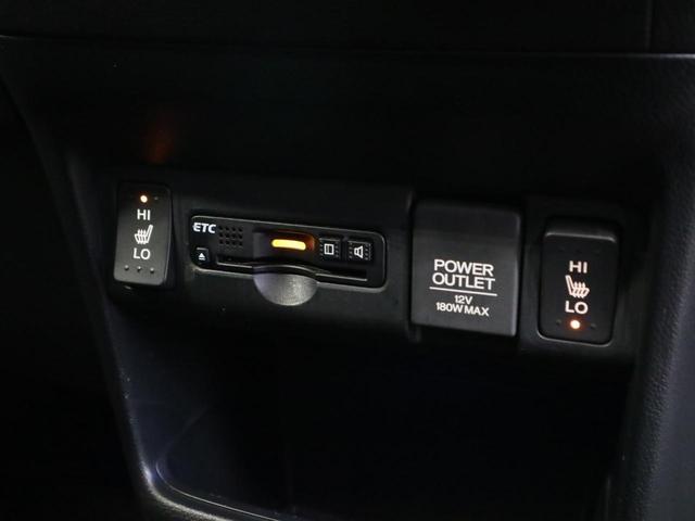 G ターボSSブラックスタイルパッケージ 特別仕様車 シートヒーター ドラレコ 純正ナビ フルセグ Bluetoothオーディオ バックカメラ ETC 両側パワースライドドア クルコン パドルシフト HIDヘッドライト フォグ 純正15アルミ(39枚目)
