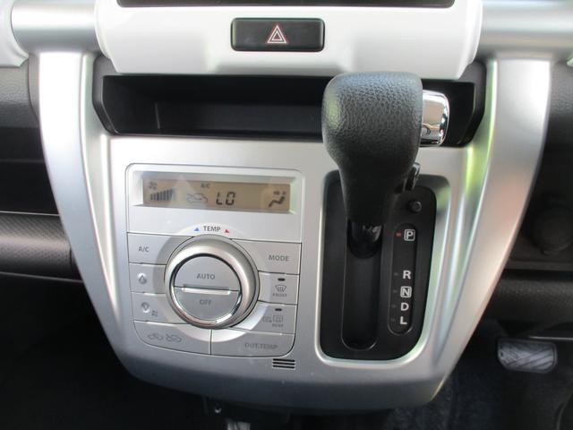 Xターボ 全方位モニター 純正メモリーナビ 地デジTV BTオーディオ ETC シートヒーター 衝突軽減ブレーキ 車線逸脱警報 ディスチャージヘッドライト フォグランプ 純正15アルミ キーレスプッシュスタート(37枚目)