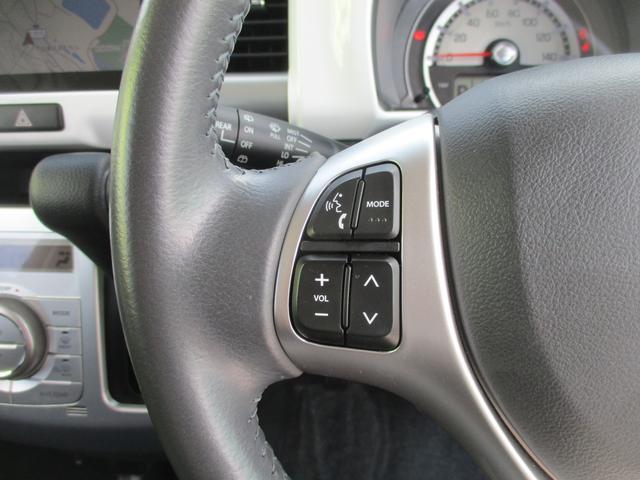 Xターボ 全方位モニター 純正メモリーナビ 地デジTV BTオーディオ ETC シートヒーター 衝突軽減ブレーキ 車線逸脱警報 ディスチャージヘッドライト フォグランプ 純正15アルミ キーレスプッシュスタート(38枚目)