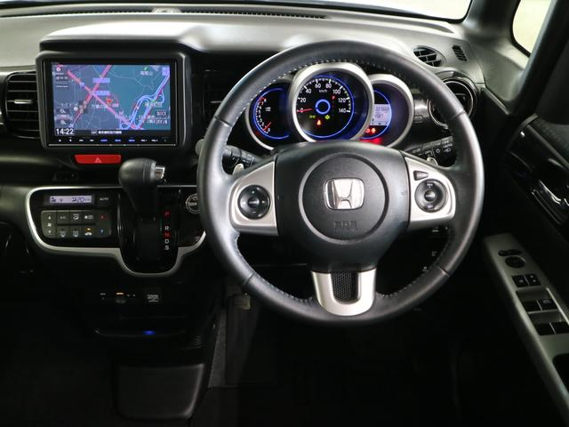 G・ターボLパッケージ ドラレコ 両側電動スライドドア 純正SDナビ バックカメラ Bluetoothオーディオ 地デジTV ETC クルーズコントロール パドルシフト HIDヘッドライト フォグ 本革巻ステアリング 禁煙車(16枚目)