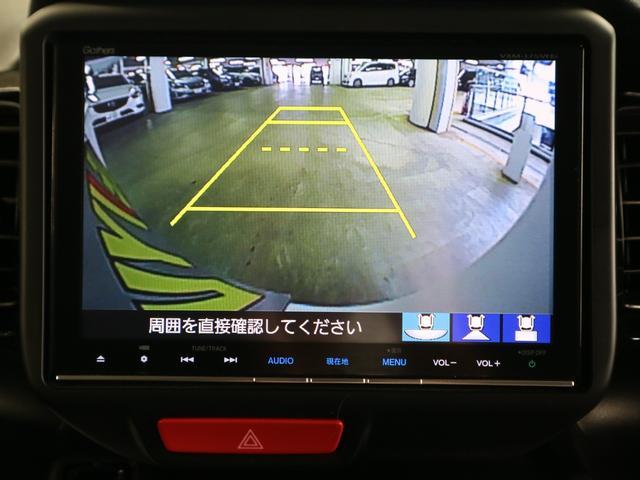 G・ターボLパッケージ ドラレコ 両側電動スライドドア 純正SDナビ バックカメラ Bluetoothオーディオ 地デジTV ETC クルーズコントロール パドルシフト HIDヘッドライト フォグ 本革巻ステアリング 禁煙車(17枚目)