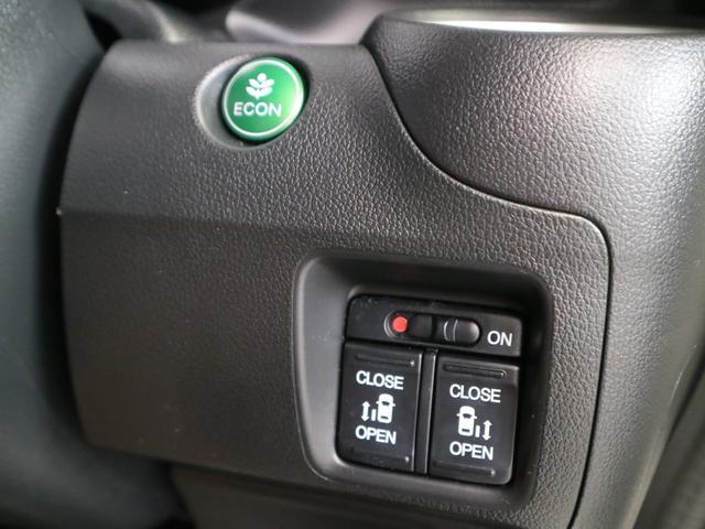 G・ターボLパッケージ ドラレコ 両側電動スライドドア 純正SDナビ バックカメラ Bluetoothオーディオ 地デジTV ETC クルーズコントロール パドルシフト HIDヘッドライト フォグ 本革巻ステアリング 禁煙車(19枚目)