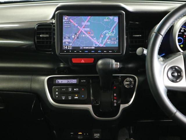 G・ターボLパッケージ ドラレコ 両側電動スライドドア 純正SDナビ バックカメラ Bluetoothオーディオ 地デジTV ETC クルーズコントロール パドルシフト HIDヘッドライト フォグ 本革巻ステアリング 禁煙車(28枚目)