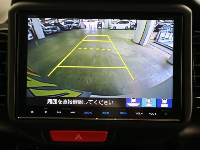 G・ターボLパッケージ ドラレコ 両側電動スライドドア 純正SDナビ バックカメラ Bluetoothオーディオ 地デジTV ETC クルーズコントロール パドルシフト HIDヘッドライト フォグ 本革巻ステアリング 禁煙車(29枚目)