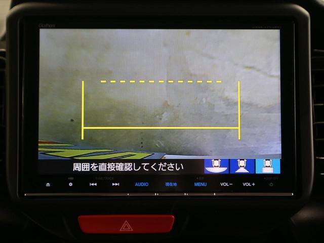 G・ターボLパッケージ ドラレコ 両側電動スライドドア 純正SDナビ バックカメラ Bluetoothオーディオ 地デジTV ETC クルーズコントロール パドルシフト HIDヘッドライト フォグ 本革巻ステアリング 禁煙車(30枚目)