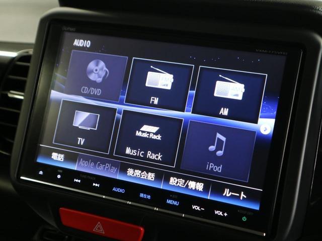 G・ターボLパッケージ ドラレコ 両側電動スライドドア 純正SDナビ バックカメラ Bluetoothオーディオ 地デジTV ETC クルーズコントロール パドルシフト HIDヘッドライト フォグ 本革巻ステアリング 禁煙車(32枚目)