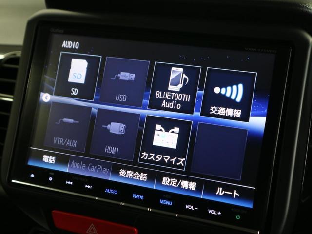 G・ターボLパッケージ ドラレコ 両側電動スライドドア 純正SDナビ バックカメラ Bluetoothオーディオ 地デジTV ETC クルーズコントロール パドルシフト HIDヘッドライト フォグ 本革巻ステアリング 禁煙車(33枚目)