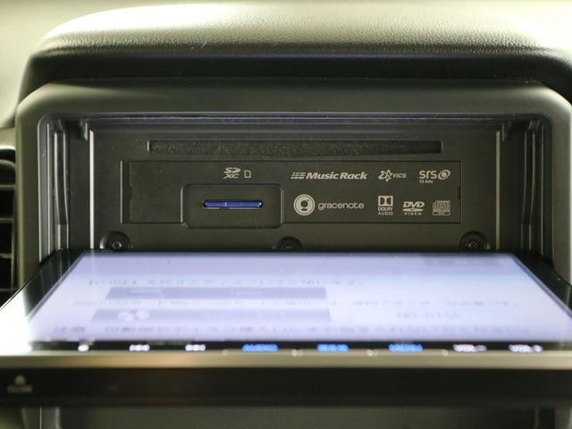 G・ターボLパッケージ ドラレコ 両側電動スライドドア 純正SDナビ バックカメラ Bluetoothオーディオ 地デジTV ETC クルーズコントロール パドルシフト HIDヘッドライト フォグ 本革巻ステアリング 禁煙車(34枚目)