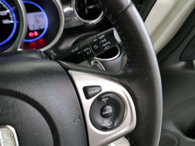 G・ターボLパッケージ ドラレコ 両側電動スライドドア 純正SDナビ バックカメラ Bluetoothオーディオ 地デジTV ETC クルーズコントロール パドルシフト HIDヘッドライト フォグ 本革巻ステアリング 禁煙車(38枚目)