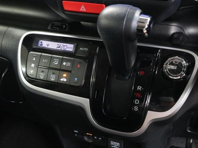 G・ターボLパッケージ ドラレコ 両側電動スライドドア 純正SDナビ バックカメラ Bluetoothオーディオ 地デジTV ETC クルーズコントロール パドルシフト HIDヘッドライト フォグ 本革巻ステアリング 禁煙車(39枚目)