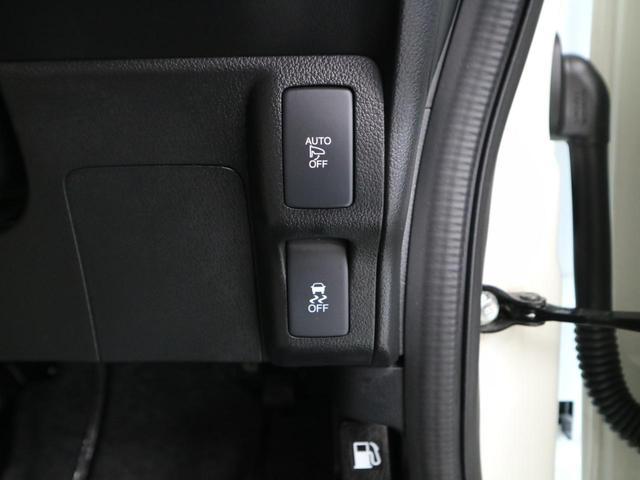 G・ターボLパッケージ ドラレコ 両側電動スライドドア 純正SDナビ バックカメラ Bluetoothオーディオ 地デジTV ETC クルーズコントロール パドルシフト HIDヘッドライト フォグ 本革巻ステアリング 禁煙車(40枚目)