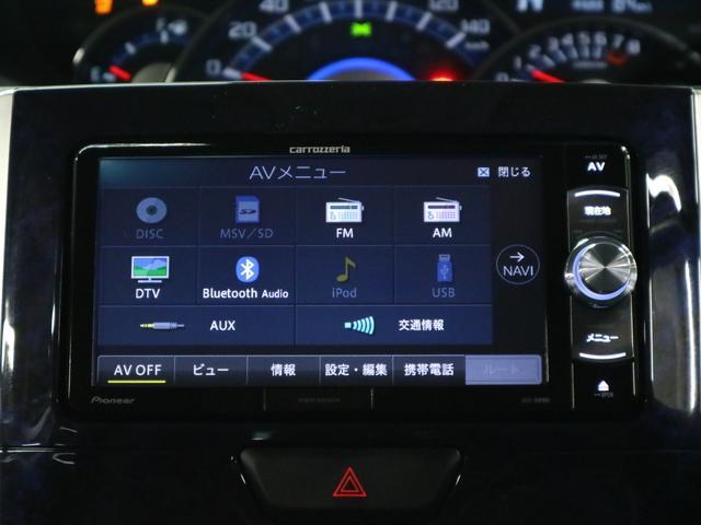 カスタムRS トップエディションSAIII ターボ 後席モニター カロッツェリアナビ フルセグTV BTオーディオ バックカメラ ETC ドラレコ シートヒーター 両側電動スライド 衝突軽減 オートハイビーム LEDヘッドライト 純正15アルミ(33枚目)