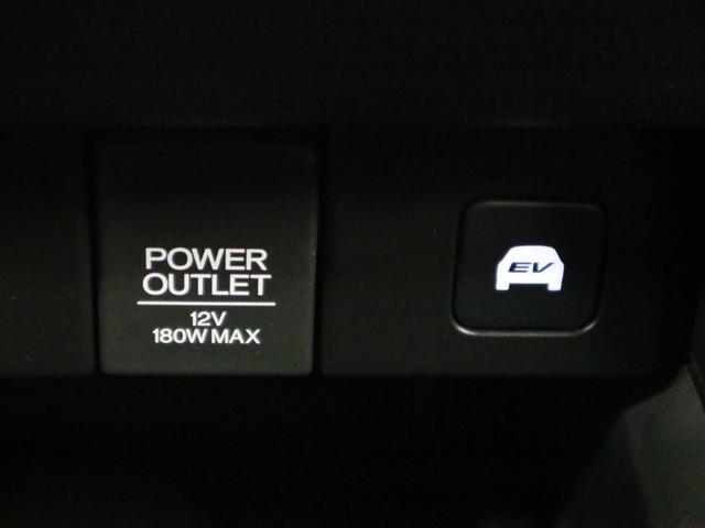 ハイブリッドアブソルート・ホンダセンシング 両側パワースライドドア 純正8型メモリーナビ 地デジTV BTオーディオ リアカメラ ビルトインETC パワーシート 2列目プレミアムクレードルシート LEDヘッドライト 専用17アルミ スマートキー(33枚目)