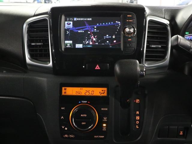 TS ターボ 両側パワースライドドア 純正スマホ連携ナビ バックカメラ BluetoothAudio ワンセグTV ETC キーレスプッシュスタート HIDヘッドライト フォグランプ 純正15インチアルミ(25枚目)