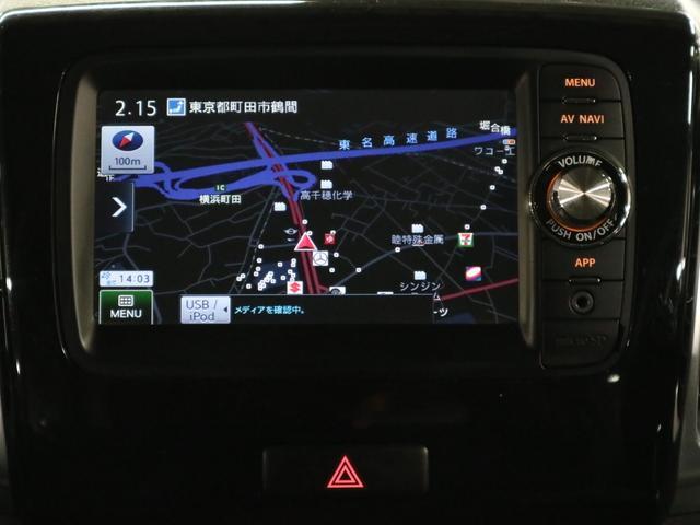 TS ターボ 両側パワースライドドア 純正スマホ連携ナビ バックカメラ BluetoothAudio ワンセグTV ETC キーレスプッシュスタート HIDヘッドライト フォグランプ 純正15インチアルミ(26枚目)