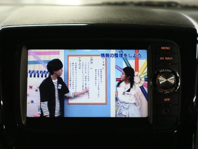 TS ターボ 両側パワースライドドア 純正スマホ連携ナビ バックカメラ BluetoothAudio ワンセグTV ETC キーレスプッシュスタート HIDヘッドライト フォグランプ 純正15インチアルミ(27枚目)