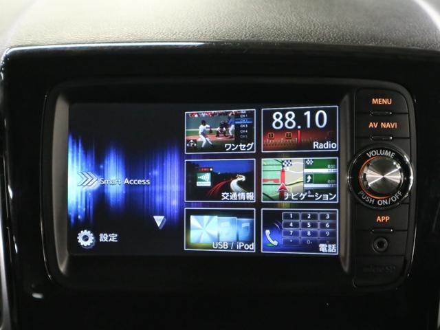 TS ターボ 両側パワースライドドア 純正スマホ連携ナビ バックカメラ BluetoothAudio ワンセグTV ETC キーレスプッシュスタート HIDヘッドライト フォグランプ 純正15インチアルミ(28枚目)