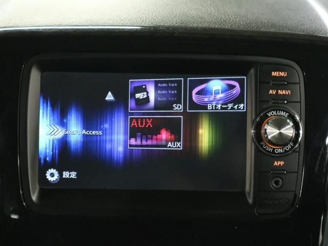 TS ターボ 両側パワースライドドア 純正スマホ連携ナビ バックカメラ BluetoothAudio ワンセグTV ETC キーレスプッシュスタート HIDヘッドライト フォグランプ 純正15インチアルミ(29枚目)
