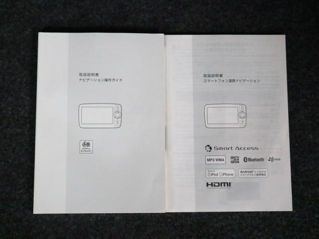 TS ターボ 両側パワースライドドア 純正スマホ連携ナビ バックカメラ BluetoothAudio ワンセグTV ETC キーレスプッシュスタート HIDヘッドライト フォグランプ 純正15インチアルミ(39枚目)