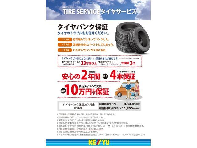 TS ターボ 両側パワースライドドア 純正スマホ連携ナビ バックカメラ BluetoothAudio ワンセグTV ETC キーレスプッシュスタート HIDヘッドライト フォグランプ 純正15インチアルミ(64枚目)