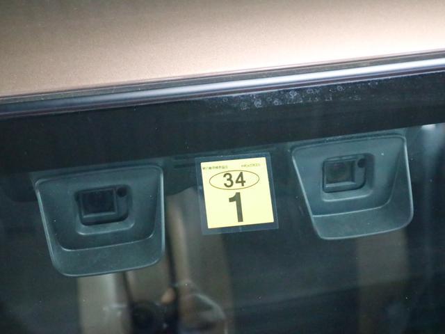 ワンダラー 特別仕様車 前後ユピテルドライブレコーダー 衝突軽減ブレーキ 純正メモリーナビ フルセグTV BTオーディオ バックカメラ ETC シートヒーター KYBショック HIDヘッドライト ルーフレール(43枚目)