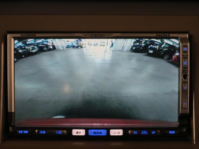 X 純正HDDナビ バックカメラ CD・DVD・MD再生 ミュージックサーバー 純正14インチアルミ スマートキー プッシュスタート 電動格納ミラー ヘッドライトレベライザー 禁煙車(18枚目)