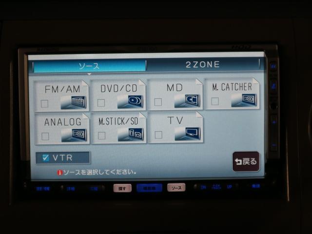 X 純正HDDナビ バックカメラ CD・DVD・MD再生 ミュージックサーバー 純正14インチアルミ スマートキー プッシュスタート 電動格納ミラー ヘッドライトレベライザー 禁煙車(27枚目)