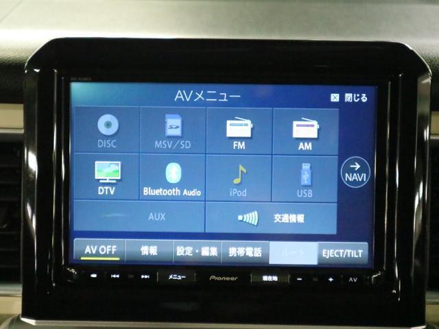 ハイブリッドMZ ターボ 全方位モニター カロッツェリアメモリーナビ 地デジTV BTオーディオ ETC2.0 シートヒーター 衝突軽減ブレーキ ソナー クルーズコントロール LEDヘッドライト フォグ 純正16アルミ(31枚目)