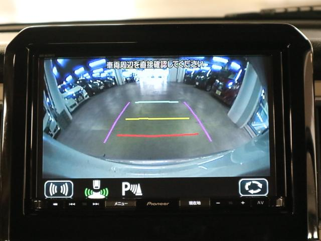 ハイブリッドMZ ターボ 全方位モニター カロッツェリアメモリーナビ 地デジTV BTオーディオ ETC2.0 シートヒーター 衝突軽減ブレーキ ソナー クルーズコントロール LEDヘッドライト フォグ 純正16アルミ(32枚目)
