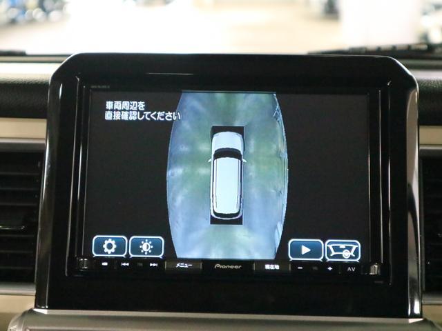 ハイブリッドMZ ターボ 全方位モニター カロッツェリアメモリーナビ 地デジTV BTオーディオ ETC2.0 シートヒーター 衝突軽減ブレーキ ソナー クルーズコントロール LEDヘッドライト フォグ 純正16アルミ(34枚目)