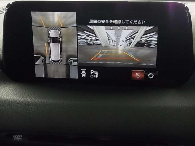 XDプロアクティブ 4WD ディーゼルターボ 360°ビューモニター ルーフレール パワーリフトゲート 衝突軽減ブレーキ レーダークルーズコントロール i-stop 純正SDナビ 12セグ再生 ETC 純正19アルミ(16枚目)