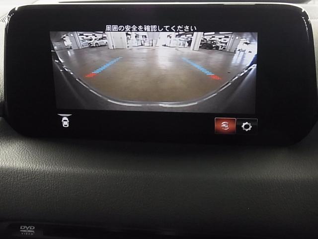 XDプロアクティブ 4WD ディーゼルターボ 360°ビューモニター ルーフレール パワーリフトゲート 衝突軽減ブレーキ レーダークルーズコントロール i-stop 純正SDナビ 12セグ再生 ETC 純正19アルミ(28枚目)