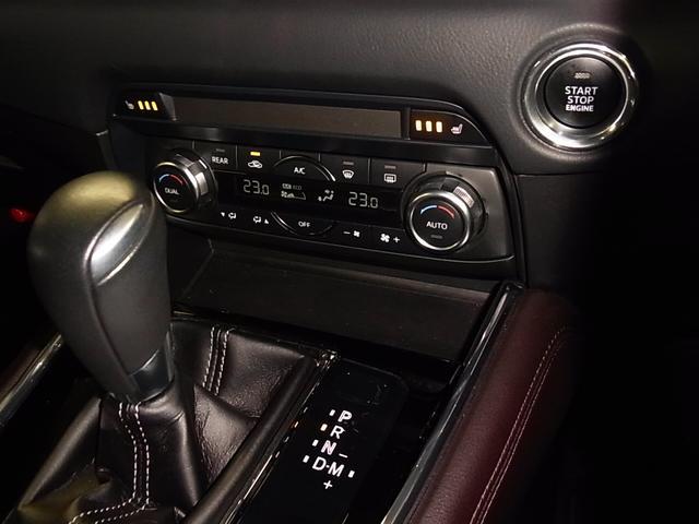 XDプロアクティブ 4WD ディーゼルターボ 360°ビューモニター ルーフレール パワーリフトゲート 衝突軽減ブレーキ レーダークルーズコントロール i-stop 純正SDナビ 12セグ再生 ETC 純正19アルミ(29枚目)