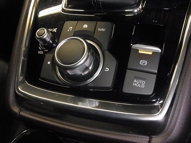 XDプロアクティブ 4WD ディーゼルターボ 360°ビューモニター ルーフレール パワーリフトゲート 衝突軽減ブレーキ レーダークルーズコントロール i-stop 純正SDナビ 12セグ再生 ETC 純正19アルミ(30枚目)