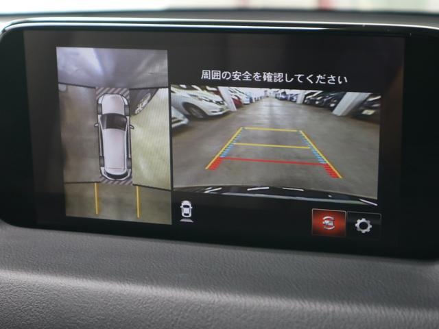 XD Lパッケージ 4WD ディーゼル BOSEサウンド 360度モニター ステア・前後席ヒーター HUD RSRダウンサス マツダコネクトナビ フルセグ Bluetooth ETC パワーバックドア 電動白レザー 禁煙(16枚目)