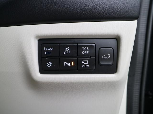 XD Lパッケージ 4WD ディーゼル BOSEサウンド 360度モニター ステア・前後席ヒーター HUD RSRダウンサス マツダコネクトナビ フルセグ Bluetooth ETC パワーバックドア 電動白レザー 禁煙(18枚目)