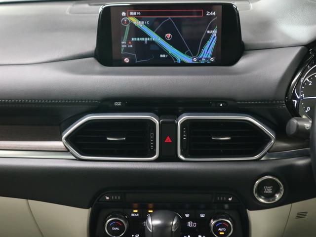 XD Lパッケージ 4WD ディーゼル BOSEサウンド 360度モニター ステア・前後席ヒーター HUD RSRダウンサス マツダコネクトナビ フルセグ Bluetooth ETC パワーバックドア 電動白レザー 禁煙(28枚目)