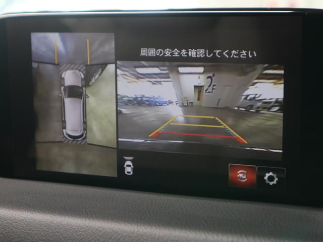 XD Lパッケージ 4WD ディーゼル BOSEサウンド 360度モニター ステア・前後席ヒーター HUD RSRダウンサス マツダコネクトナビ フルセグ Bluetooth ETC パワーバックドア 電動白レザー 禁煙(29枚目)