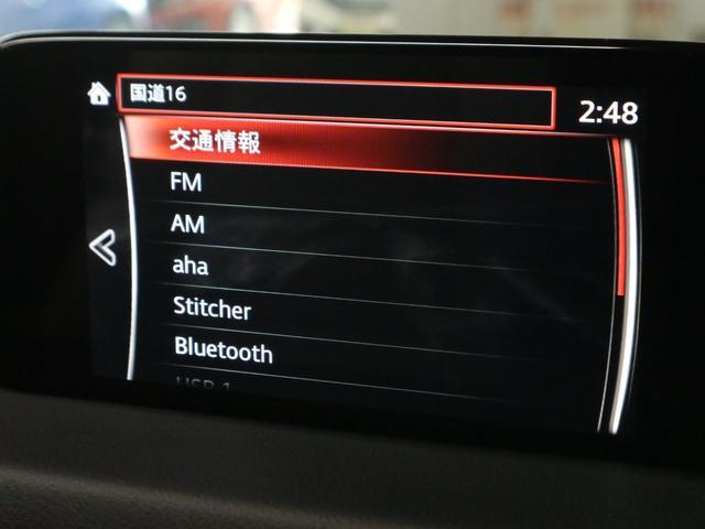 XD Lパッケージ 4WD ディーゼル BOSEサウンド 360度モニター ステア・前後席ヒーター HUD RSRダウンサス マツダコネクトナビ フルセグ Bluetooth ETC パワーバックドア 電動白レザー 禁煙(32枚目)